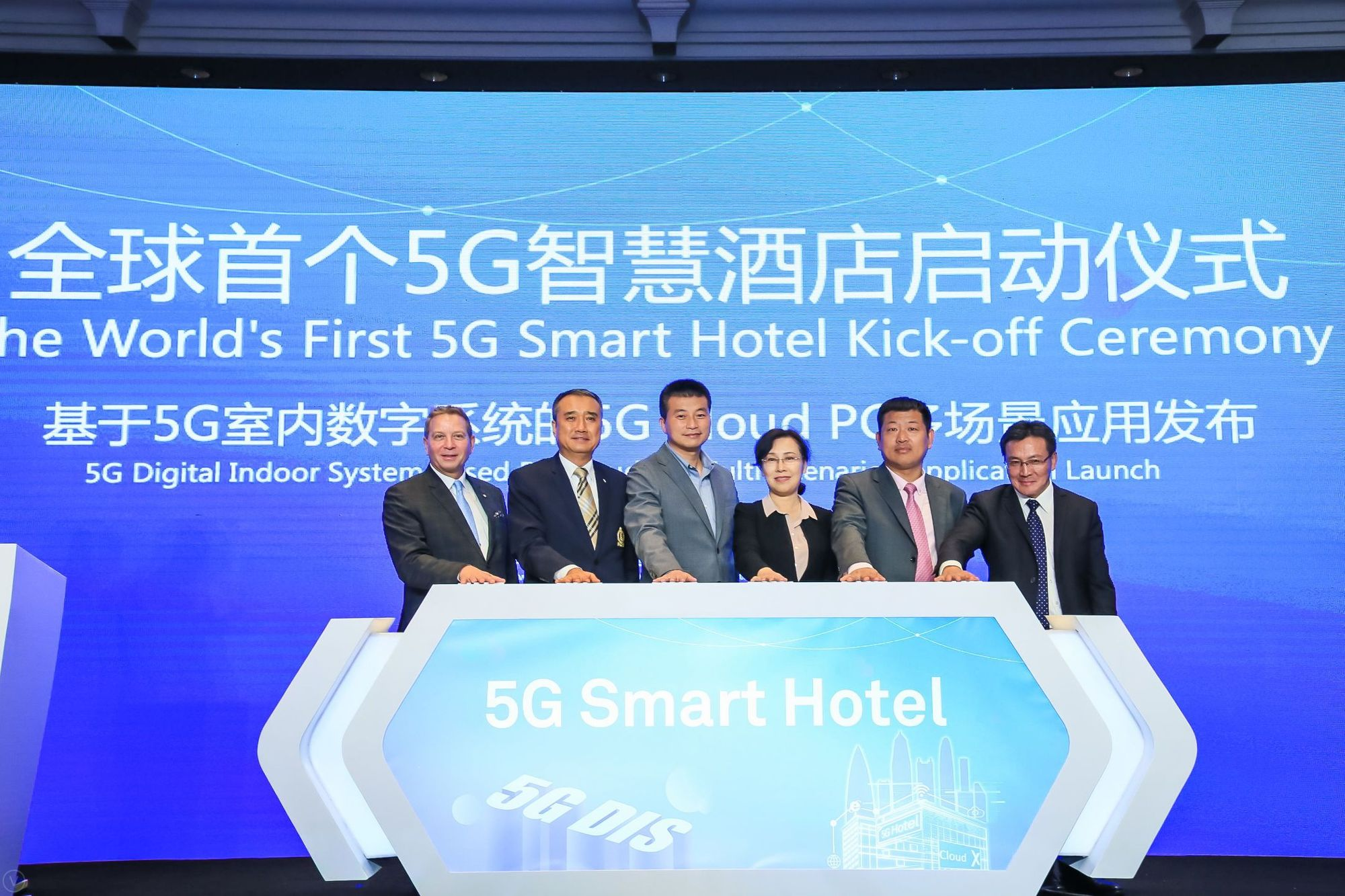 InterContinental Shenzhen to Become the World's First 5G Smart Hotel