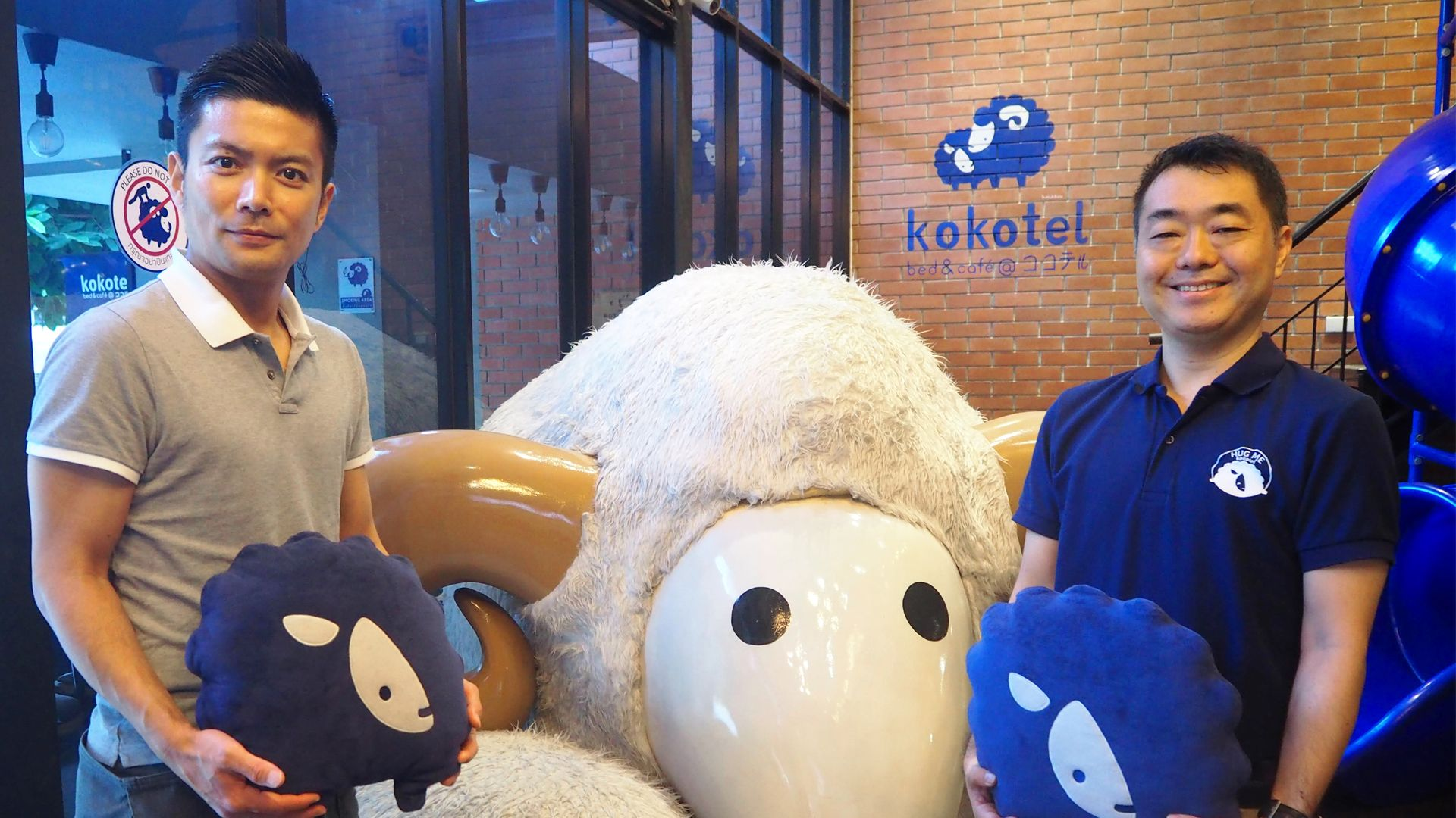 Kokotel's Future Expansion to Receive Investment Boost from Japan's Relo Group